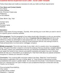 cover letter what to write if no name how do you start a cover letter for your resume