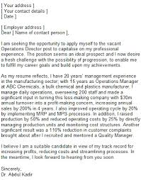 operations manager cover letter sample cover letter for manager position