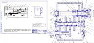 Курсовые и дипломные работы станки токарные металлорежущие  Курсовой проект Спроектировать токарный станок с ЧПУ модели 1603БП