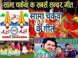 dj dholki bhojpuri 2019