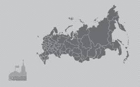 Магистратура Государственное и муниципальное управление  Национальные и федеративные отношения