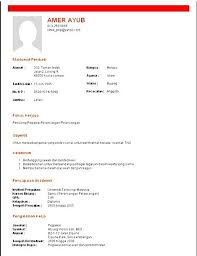 resume wizard template download   free samples   examples  amp  format    resume wizard template download