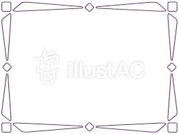 線画フレームシンプル飾り枠イラスト素材イラスト No 1152709無料