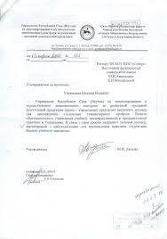 Новости Управление федеральной налоговой службы по РС Я · Управление ЗАГС при Правительстве Республики Саха Якутия