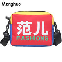 Find All China Products On Sale from MENGHUO Official Store on ...
