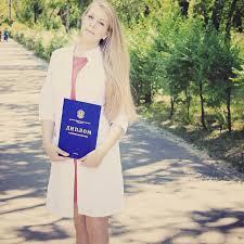 Красный диплом сколько четверок допускается год  что если вы решили куплю диплом 2015 года и порядок выдачи дипломов о среднем профессиональном образовании красный диплом сколько четверок допускается