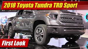 2018 Toyota Tundra TRD Sport: First Look - YouTube