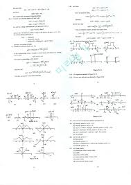 Signals And Systems Oppenheim Solutions Manual Alan Oppenheim Ramamurthy Mani Solutions Manual