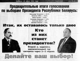 Реферат на тему беловежское соглашение г дискуссии  Эта цель фактически была достигнута в Беловежской пуще на встрече Беловежские соглашения или Беловежское соглашение неофициальное наименование Соглашения