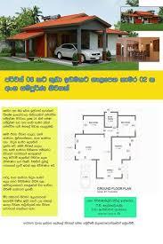 sri lanka new home disain potos lk best image wallpaper for house plans in sri lanka luxury 2 story