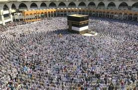 Image result for the hajj pilgrimage