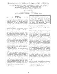 Georgy russian variant transcription
