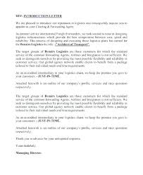 Sample Survey Cover Letter New Business Letter Intro Throughout