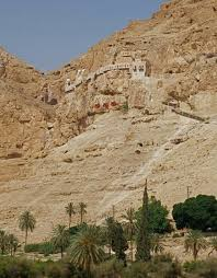 essay on temptation  essay · mount of temptation see the holy land see the holy land