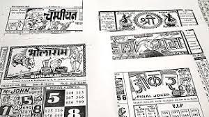 17 08 19 Boloram And Jadu Tuna Kalyan Milan Rajdhani Charts