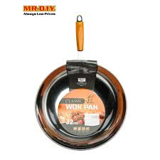 Mrdiy Anti Stickiness Frying Pan