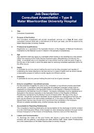 Job Description Consultant Anaesthetist