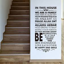 Small Picture Aliexpresscom Buy Islamic House Rules Wall Art Decals Islamic