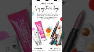 sephora 2018 birthday gift