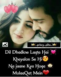 Quotes On Love Quotes On Love In Hindi Quotes On Love In Punjabi