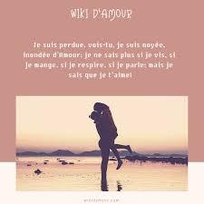 Poeme Damour Pour Lui En Francais Magnifique Texte Damour Pour