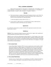 License Agreement Template Templates Partnership Agreement Form Operating Software License 1