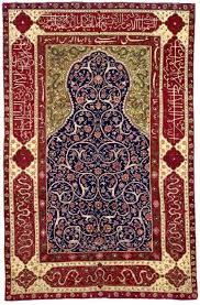 cairene prayer rugs and also to earlier works of architecture the tiled mihrab with arabesque spandrels at the tomb of mehmet i in bursa built around