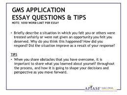 bill gates millennium scholarship essay questions