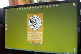Закулисье как работает самая большая библиотека в Башкирии likes  полные диссертации можно стать удаленным читателем пользуясь услугами национальной библиотеки через аккаунт у себя дома но нельзя перекидывать