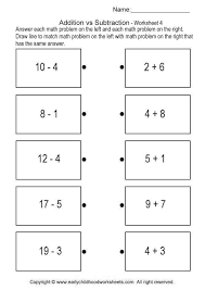Addition and Subtraction - Brain Teaser Worksheets # 4addition and subtraction worksheet