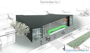 В интернете продают закрытую документацию аэропорта Волгограде  Для утверждения темы в своем вузе потенциальным покупателям предлагается скачать демоверсию диплома