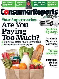 Kia Rio Tops Hyundai Accent & Chevrolet Sonic In Consumer Reports ...
