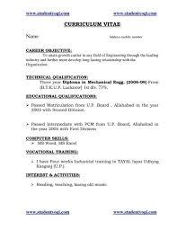 Sample Resume For Fresher Mechanical Engineering Student Write