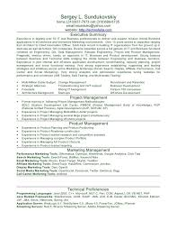 Java Resume Example - Examples Of Resumes