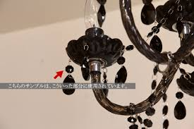 chandelier swarovski crystal parts black