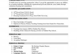 Preschool Teacher Skills Resume Download Cover Letter So You Leaves ...