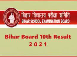 Bihar board matric result 2021 तो ऐसे छात्र या छात्रा जो रिजल्ट के इंतजार में बैठे है   check bseb matric result 2021 तो उनके लिए ये एक बहुत ही अच्छी खबर है  check bihar bed 2020 22 application fee returned. Zig2gs4tctpfym