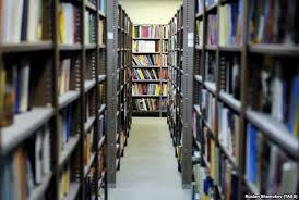 ЕБ вместо РГБ и РНБ Книги в Российской национальной библиотеке