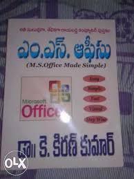 microsoft office book vijayawada books sports hobbies ajit show only image microsoft office book