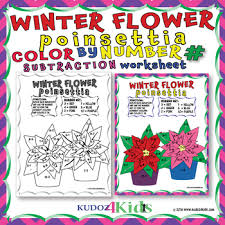 Trace the template onto red and green construction paper. Poinsettia Coloring Page Worksheets Teaching Resources Tpt