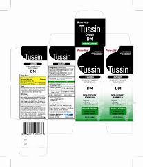 Tussin Dm Liquid Kareway Product Inc