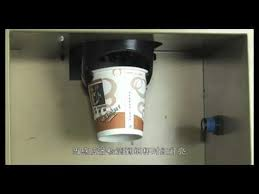 Barista Choi Coffee Vending Machine Manual Amazing Coffee Vending Machine Operating Manual YouTube