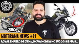 2018 honda 750.  2018 royal enfield de 750cc nova honda nc 750 2018 e mais with honda
