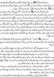 pay to do anthropology admission essay computer ethics essay bangla essay about hazrat mohammad s