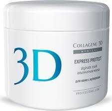 Medical <b>Collagene 3D Альгинатная маска</b> для лица и тела ...
