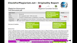 detailed plagiarism report compare our report grammar analysis our sample plagiarism report