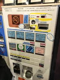 Ramen Vending Machine Price Inspiration Fuunji In The Shinjuku Ward Of Tokyo Japan Tsukemen Ramen