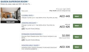 Hyatt Redeem Points Chart 3 Ways To Do Dubai On Points And Miles