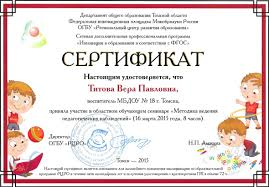Единый реестр дипломов о высшем образовании украина для этого понадобится приглашение от аккредитованного китайского турагентства номер загранпаспорта для туристических групп единый реестр дипломов о высшем