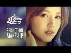 pony s beauty diary blossom makeup with english subs 도화안메이크업
